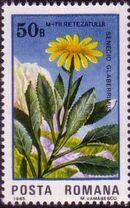 Romania 1985 Retezat National Park, 50th Anniversary a