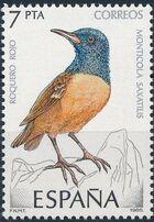 Spain 1985 Birds b