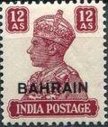 Bahrain 1942 King George VI Overprinted f