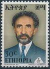 Ethiopia 1973 Emperor Haile Sellasie I f
