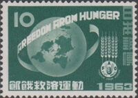 """Japan 1963 FAO """"Freedom from Hunger"""" Campaign a"""