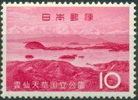 Japan 1963 Unzen-Amakusa National Park b