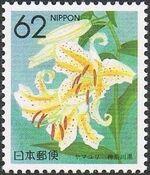 Japan 1990 Flowers of the Prefectures n
