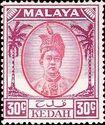Malaya-Kedah 1955 Definitives (New value) a