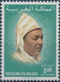 Morocco 1983 King Hassan II - Air Post Stamps d