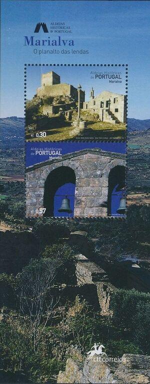 Portugal 2005 Portuguese Historic Villages (2nd Group) SSc