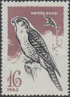 Soviet Union (USSR) 1965 Birds (3rd Group) b