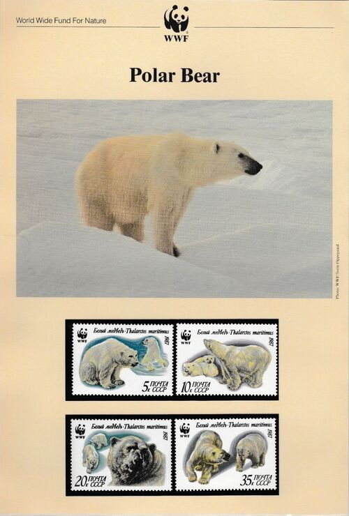 Soviet Union (USSR) 1987 WWF - Polar Bears WWF-IOP