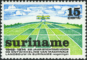 Surinam 1974 25th Anniversary of the Foundation for Development of Mechanical Agriculture in Surinam a