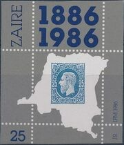 Zaire 1986 100th Anniversary of 1st Congo Free State Stamp b