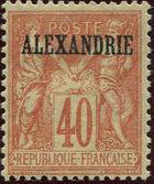 "Alexandria 1899 Type Sage Overprinted ""ALEXANDRIE"" m"