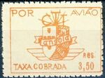 Angola 1947 Air Post Stamps c
