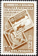 Bolivia 1942 First Students' Philatelic Exhibition g