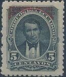 Ecuador 1895 President Vicente Rocafuerte (Official Stamps) c
