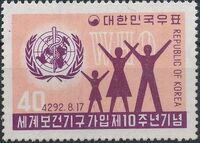 Korea (South) 1959 10th Anniversary of Korea's Admission to the WHO a
