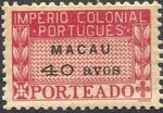 Macao 1947 Portuguese Colonial Empire (Postage Due Stamps) h