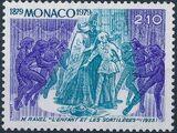 Monaco 1979 100 Years Opera Hall Salle Garnier e