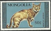 Mongolia 1987 Domestic and Wild Cats d