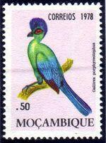 Mozambique 1978 Birds a