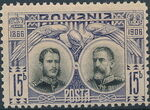 Romania 1906 40th Anniversary of the Reigning of Karl I e