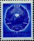 Romania 1950 Arms of Republic l