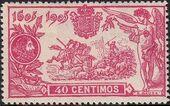 Spain 1905 Don Quixote Issue f