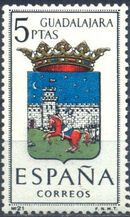 Spain 1963 Coat of Arms - 2nd Group i
