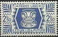 Wallis and Futuna 1944 Ivi Poo Bone Carving in Tiki Design j.jpg