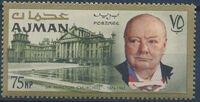 Ajman 1966 Winston Churchill c