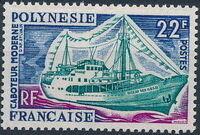 French Polynesia 1966 Boats f