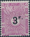 French Somali Coast 1927 Postage Due Stamps Surcharged b