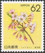 Japan 1990 Flowers of the Prefectures m