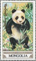 Mongolia 1990 Giant Pandas i