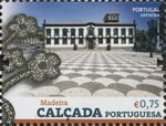 Portugal 2016 Step-by-Step Symmetry – Traditional Portuguese Pavement c