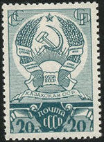Soviet Union (USSR) 1938 Arms of Federal Republics e