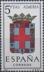Spain 1962 Coat of Arms - 1st Group d