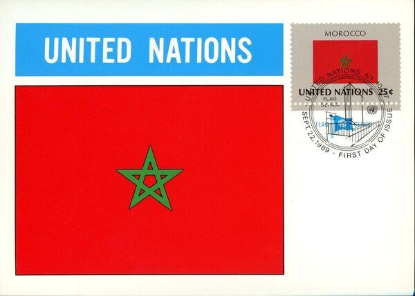 United Nations-New York 1989 Flag Series MCg