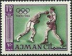 Ajman 1965 Olympic Games g