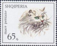 Albania 1966 Cats f