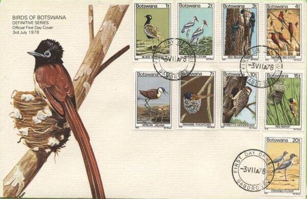 Botswana 1978 Birds of Botswana x