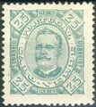 Cape Verde 1893-1895 Carlos I of Portugal f.jpg