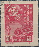 China (People's Republic) 1949 1st session of Chinese People's Consultative Political Conference f