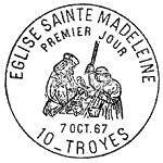 France 1967 French Art (1967-4) PMa
