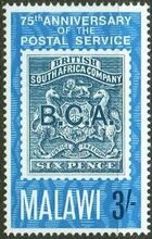 Malawi 1966 75th Anniversary of Postal Services d