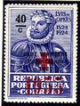 Portugal 1933 Red Cross - 400th Birth Anniversary of Camões a.jpg