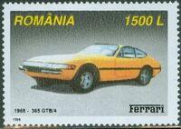 Romania 1999 Ferrari Cars a