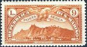 San Marino 1931 Air Post Stamps i