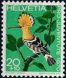 Switzerland 1970 PRO JUVENTUTE - Birds b