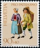 Switzerland 1990 PRO PATRIA - Street criers d