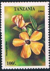 Tanzania 1995 Wild Flowers b